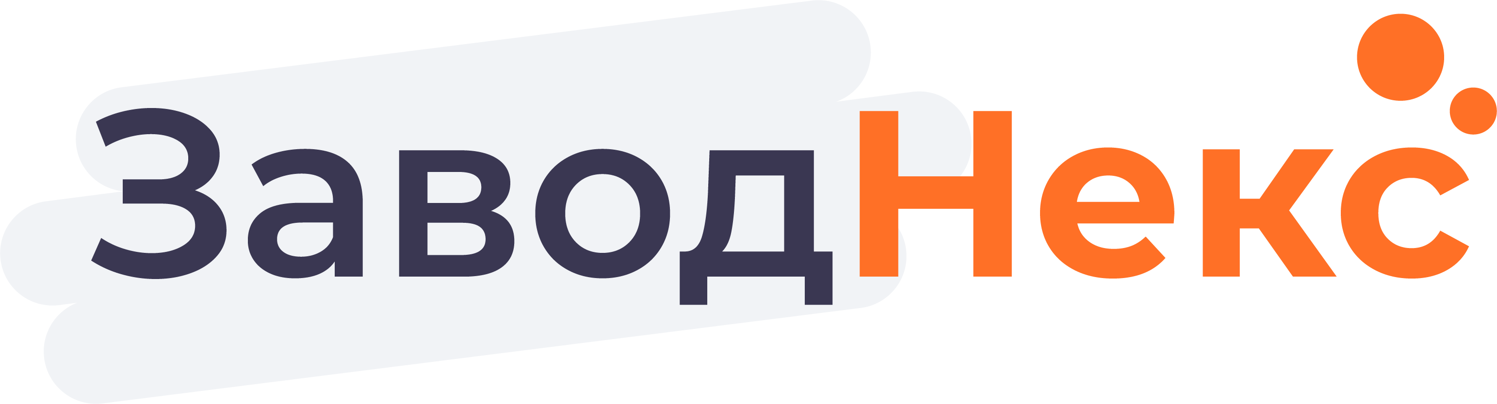 ZavodNex